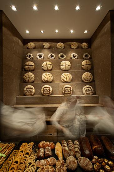 Pane di tutte le forme e tipologie